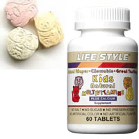 ▼P up to 36 times & coupon festival! With 60 multivitamin for ▼ LIFE STYLE (lifestyle) child until 8/10 1:59 [tablet]; [エープライム] [supplement] [Multi Vitamin & Mineral][KIDS] [kids] [0715124055606]