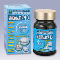 ▼P up to 36 times & coupon festival! It is [wakunaga] 180 ▼ pre-vision lactic acid bacterium & catechin [healthy supplement] [Wakunaga Pharmaceutical] [ワクナガ] until 8/10 1:59