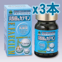 "Prevision ' lactic acid bacteria & EGCG ""180 grain fs3gm"