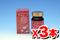 ▼P up to 36 times & coupon festival! It is [wakunaga] ▼ pre-vision prime pure 120 <three sets> [healthy supplement] [Wakunaga Pharmaceutical] until 8/10 1:59