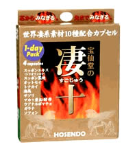 ▼P up to 36 times & coupon festival! Until 8/10 1:59 ▼ [凄十 1day pack (four) (すごじゅう) of Hosendo