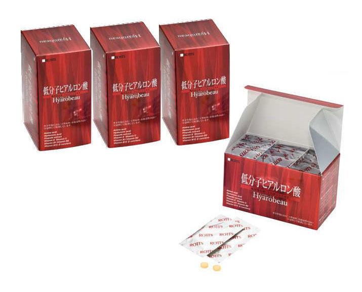 【送料無料】ヒアロビュ(300mg×2粒×45包)3箱販売 ヒアルロン酸 コラーゲン タウリン /ロッツ製品