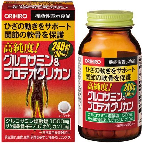 サプリ サプリメント 機能性表示食品 ひざの動きをサポート 関節の軟骨を保護 オリヒロ プロテオグリカン 高純度グルコサミン 再入荷/予約販売! 240粒 新商品