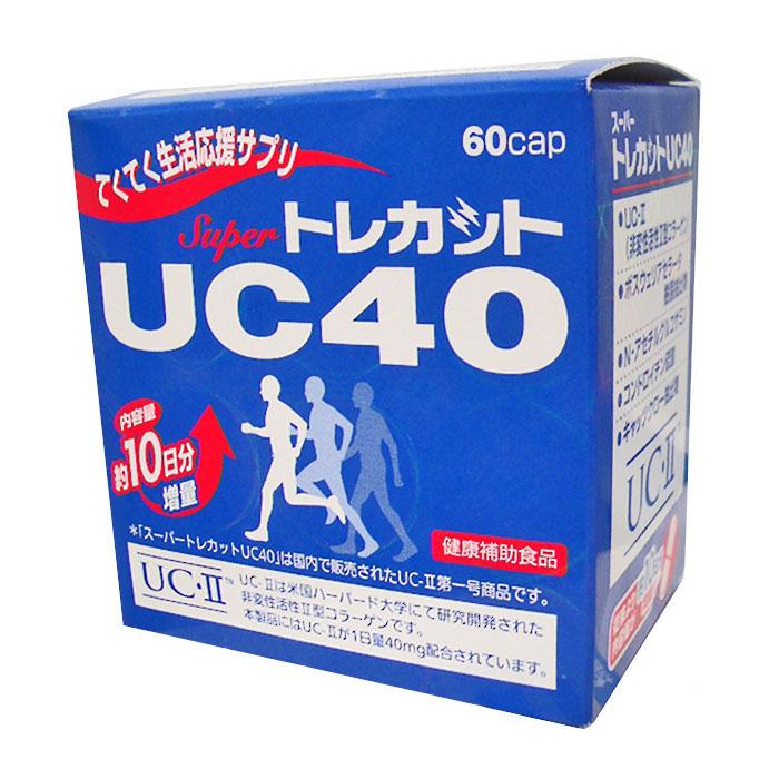 【送料無料】スーパートレカット SUPERトレカットUC40(60カプセル) アセチルグルコサミン コラーゲン コンドロイチン硫酸 /ワキ製薬正規品