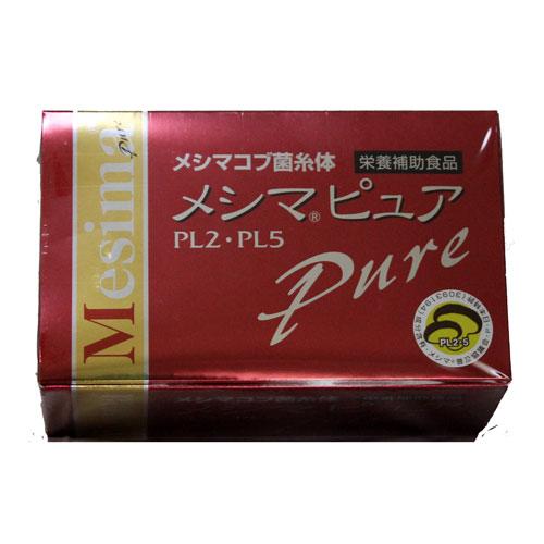 サプリ サプリメント メシマRピュアは韓国新薬のオリジナルの原料 【送料無料】メシマピュア PL2・PL5 (1.1g×30包)エルエスコーポレーション メシマコブ めしまこぶ サプリ サプリメント 健康サプリ 健康サプリメント 粉末 パウダー 健康食品 韓国新薬