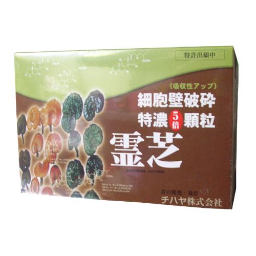 【送料無料】細胞壁破砕特濃5倍顆粒霊芝60包ken2288 健康食品 サプリ サプリメント