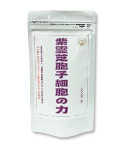 紫霊芝胞子細胞の力300粒 サプリ 送料無料 サプリ サプリメント 健康食品 健康食品 送料無料 ETN, OFFICE OASIS:65a686b0 --- officewill.xsrv.jp