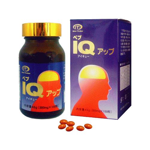 【送料無料】ペプIQアップ(150粒) イワシ抽出ペプチド /インターテクノ正規品