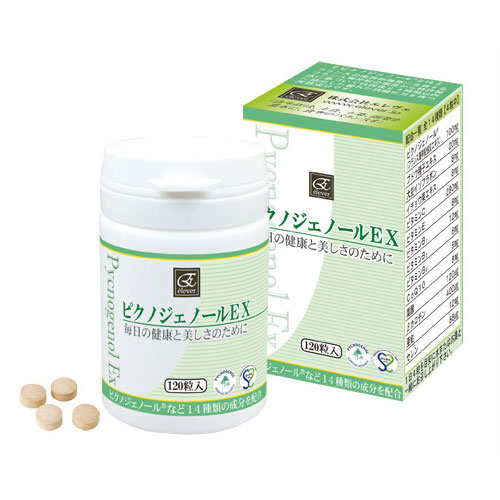 ピクノジェノールEX120粒 送料無料 サプリ サプリメント 粒 健康食品 粒タイプ
