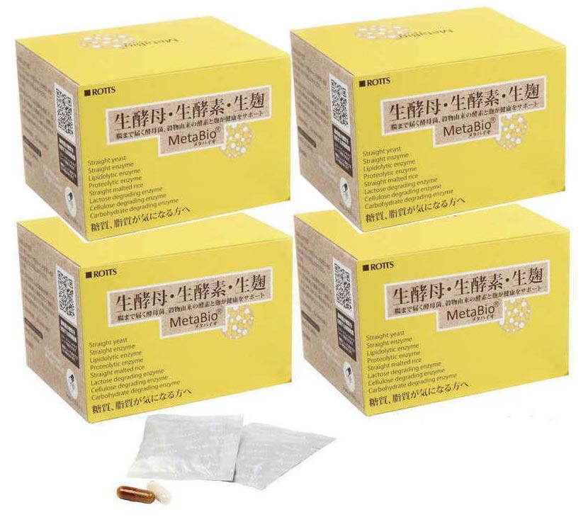 生酵母 生酵素 生麹 メタバイオ30包 (4箱セット) 送料無料 /ロッツ正規品