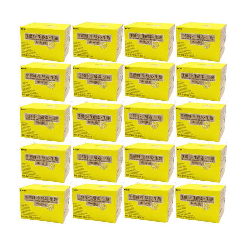 【送料無料】生酵母 生酵素 生麹 メタバイオ30包 (20箱セット) ロッツ正規品
