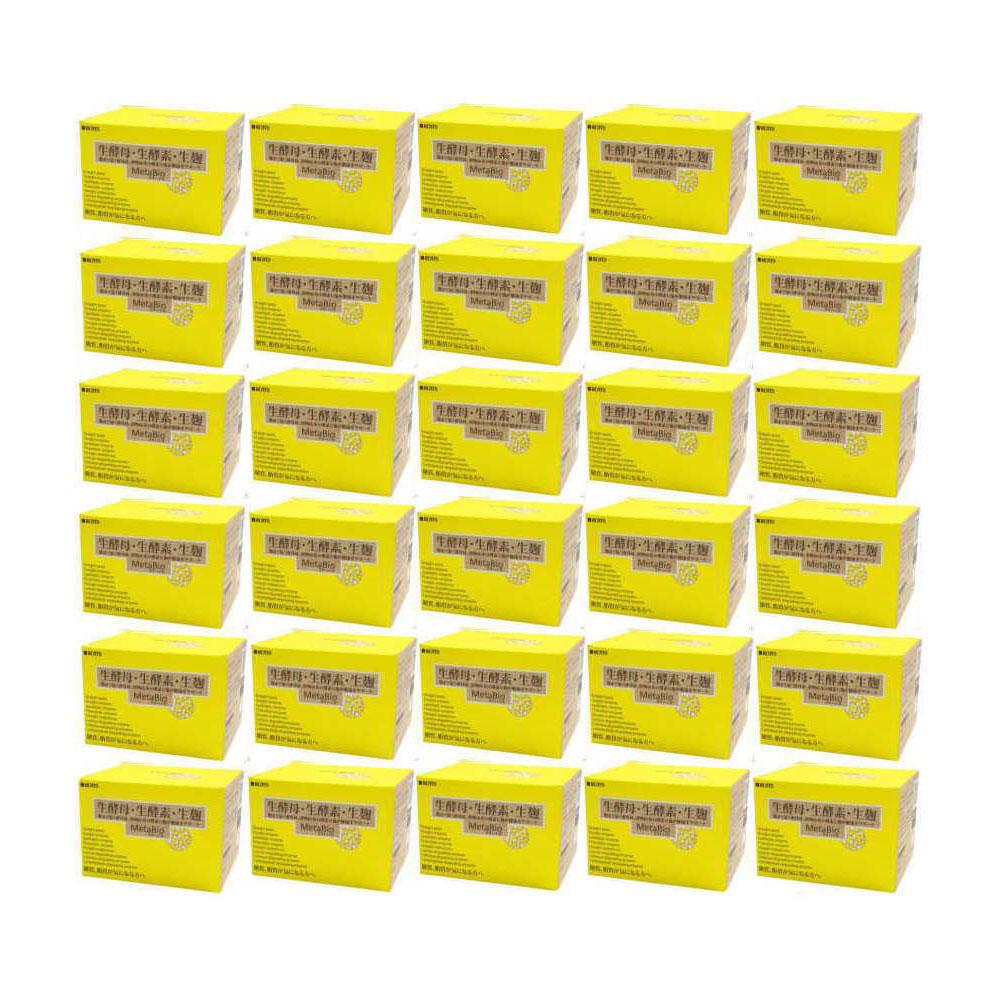 【送料無料】生酵母 生酵素 生麹 メタバイオ30包 (30箱セット) ロッツ正規品