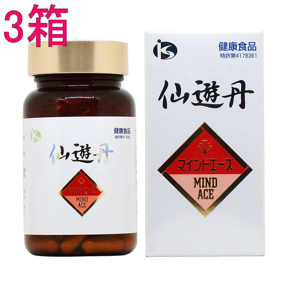 【送料無料】仙遊丹70カプセル (3箱販売) せんゆうたん /キトサン食品工業正規品