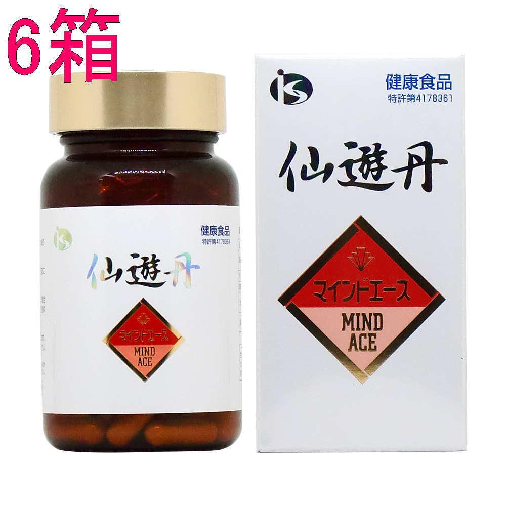 【送料無料】仙遊丹70カプセル (6箱販売) せんゆうたん /キトサン食品工業正規品