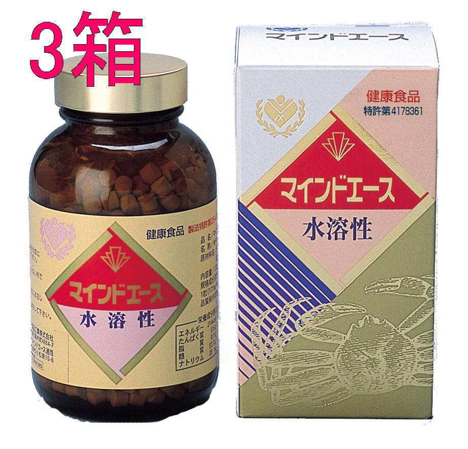 【送料無料】マインドエース1000徳用(粒状) (3箱販売) 水溶性キトサン /キトサン食品工業正規品