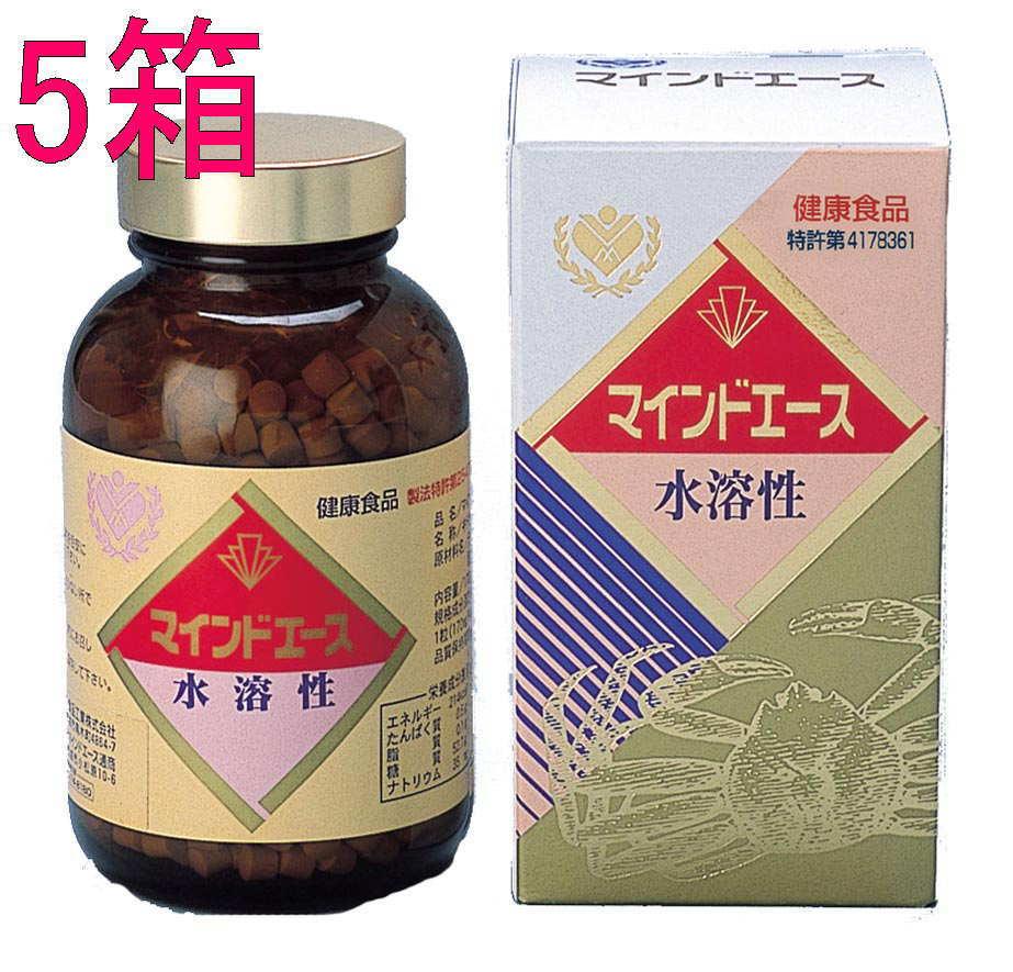 【送料無料】マインドエース1000徳用(粒状) (5箱セット) 水溶性キトサン /キトサン食品工業正規品