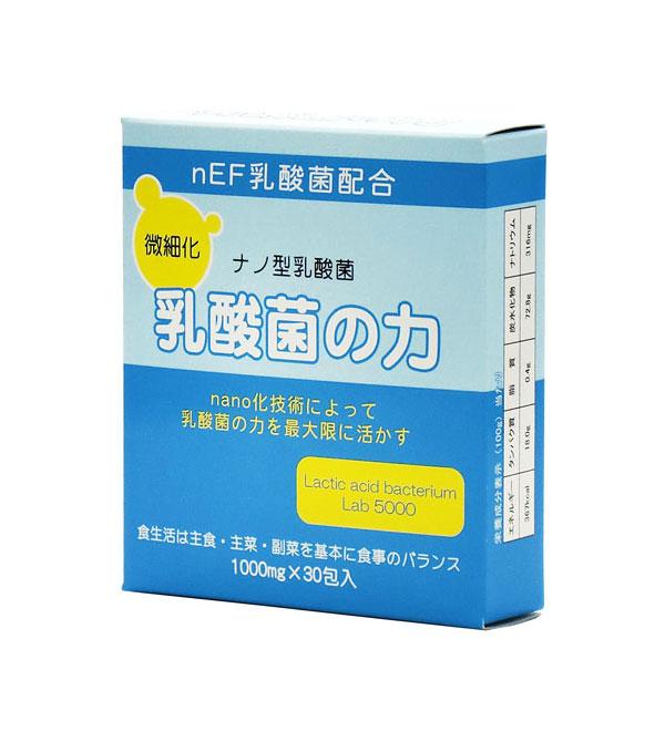 サプリ サプリメント 送料無料 ナノ型 記念日 乳酸菌の力 30包 キトサン食品工業正規品 即納最大半額