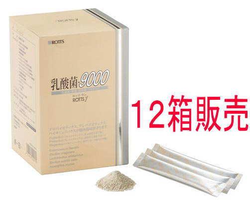 【送料無料】ROTTS-1乳酸菌9000(60包) (12箱セット) /ロッツ正規品