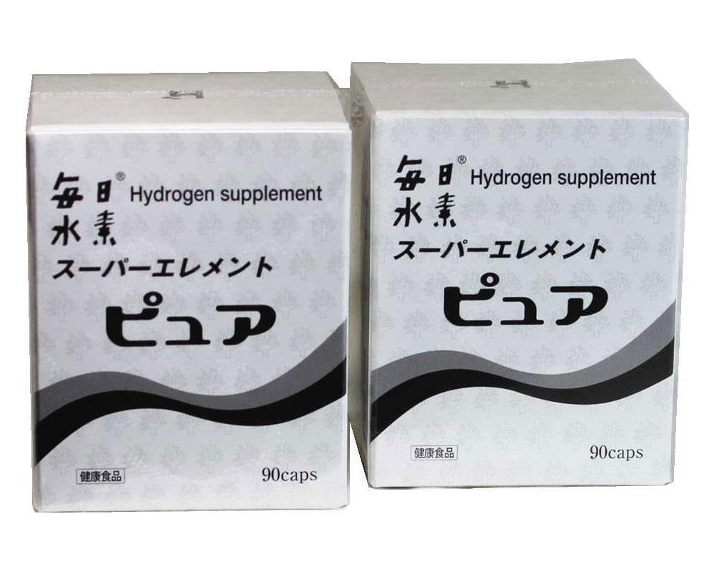 【送料無料】毎日水素スーパーエレメント ピュア90カプセル (2箱セット) サンゴカルシウム /サンテック正規品
