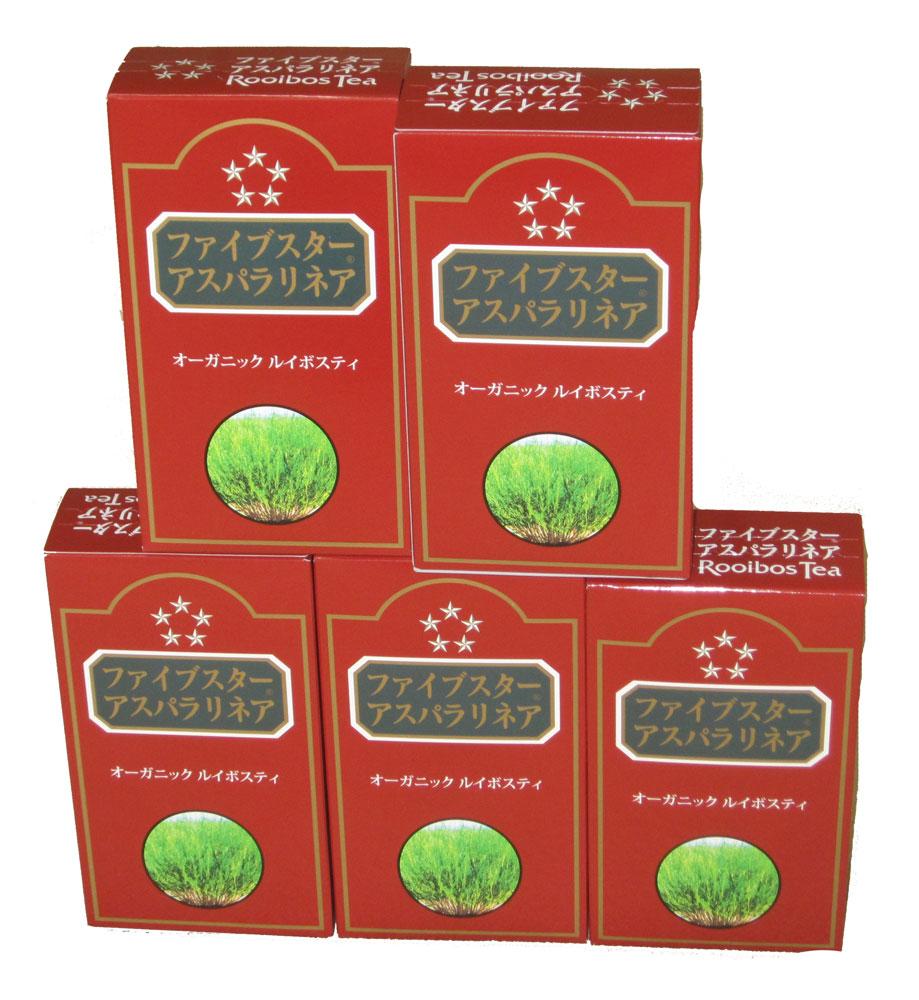 【送料無料】ルイボスティ30包 (5箱セット) ファイブスターアスパラリネア