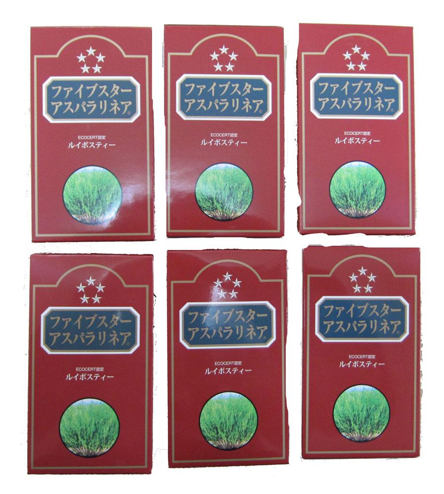 【送料無料】ルイボスティ30包 (6箱セット) ファイブスターアスパラリネア