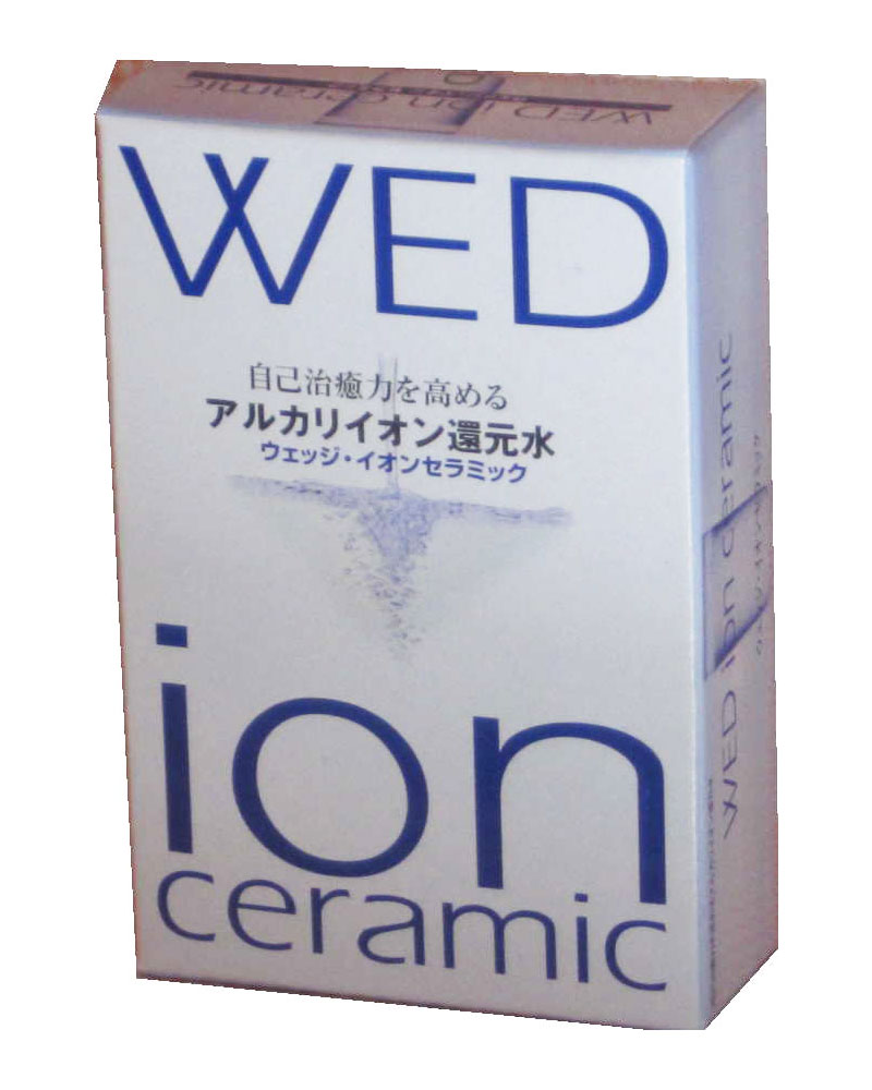 Wedge regular article made in wedge ion ceramic treasuring (100 g of  Kodama) nature zeolite hydrogen water alkali ion reduction water alkali  ionized