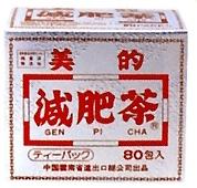 ユーワ 美的減肥茶 オリジナル 期間限定特別価格 80包×2個セット