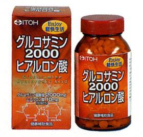 井藤漢方製薬「グルコサミン2000ヒアルロン酸」360粒×3個セット