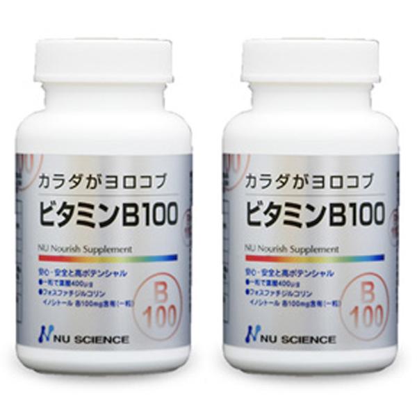 【<ビタミンB100>※ニューサイエンス60粒 2個セット】天然素材のビタミンBサプリ