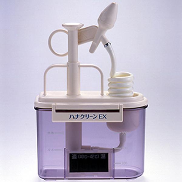 水圧調整可能 温水シャワー多くの耳鼻科医から推奨耳鼻科医と共同開発 鼻洗浄器 ハナクリーンEX 現品 アレルギー 風邪 新品未使用 花粉症対策 鼻うがい