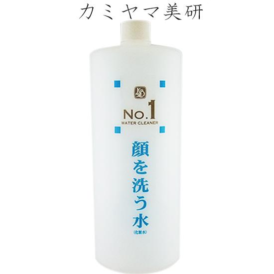 顔を洗う水 No.1ウォータークリーナー 1000ml【土日営業】