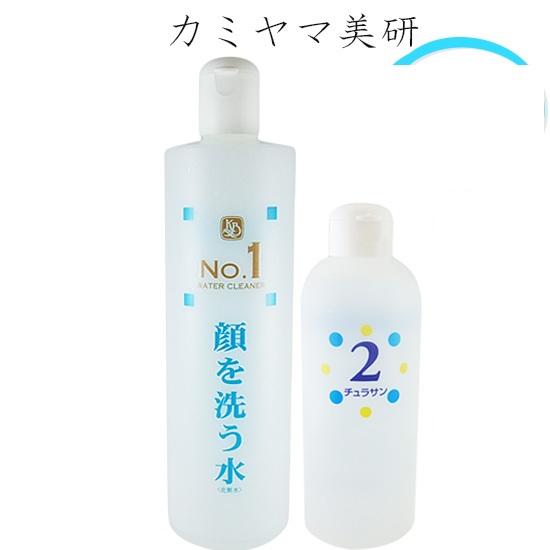カミヤマ美研 顔を洗う水 No.1ウォータークリーナー500ml+チュラサン2(保湿液)150ml