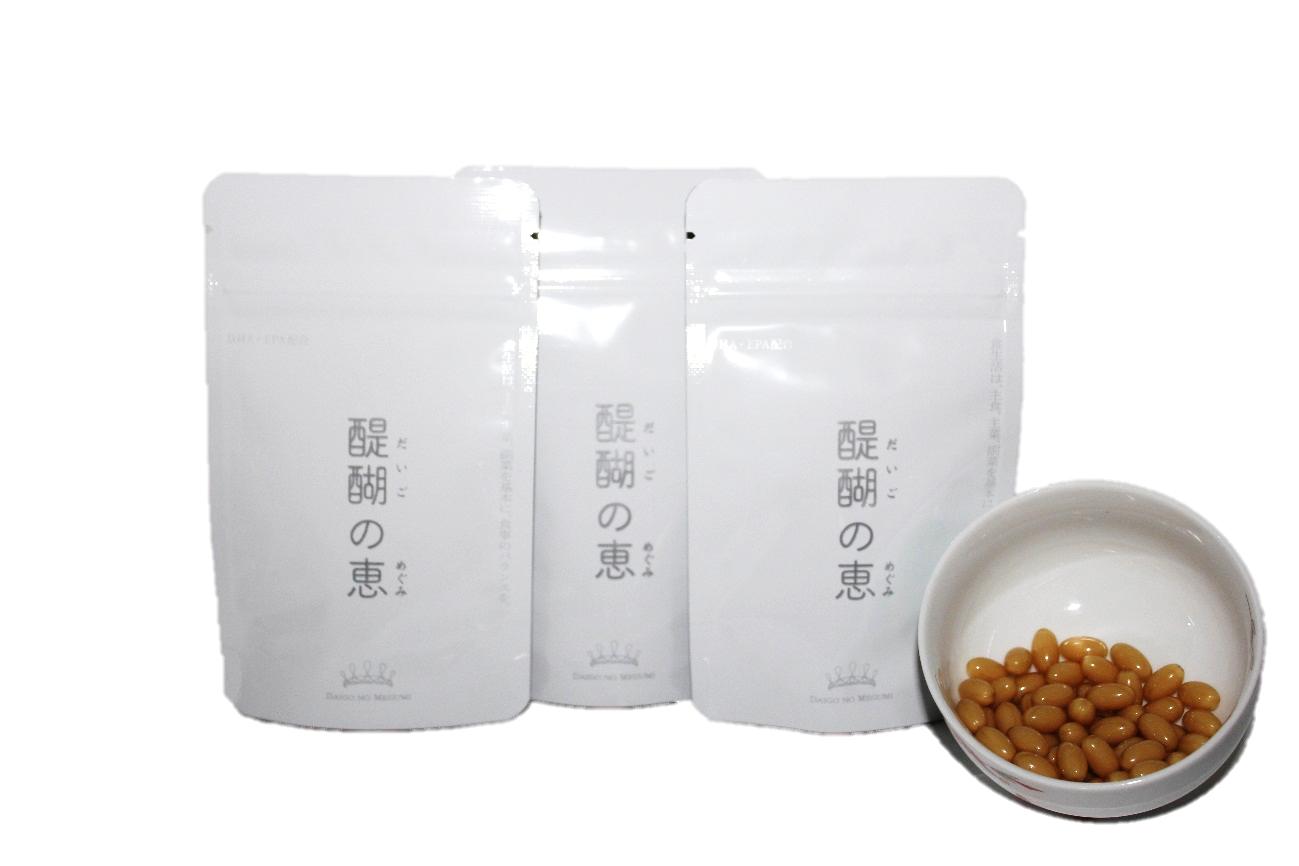 醍醐の恵1セット (30粒×3袋)