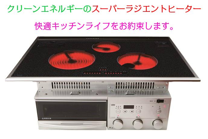 FG-750TW(ワイド750)/1台