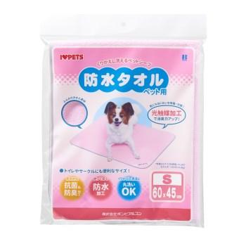税込5 500円以上で送料無料 新入荷 流行 ボンビアルコン メーカー直売 洗えるシーツ ピンク S 防水タオル