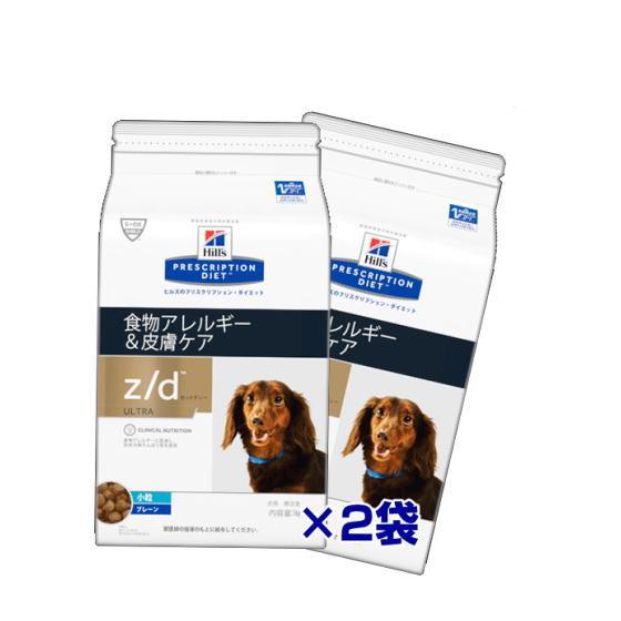 [療法食] Hills ヒルズ 犬用 z/d ULTRA(ウルトラ) 食物アレルギー&皮膚ケア 3kg×2袋☆