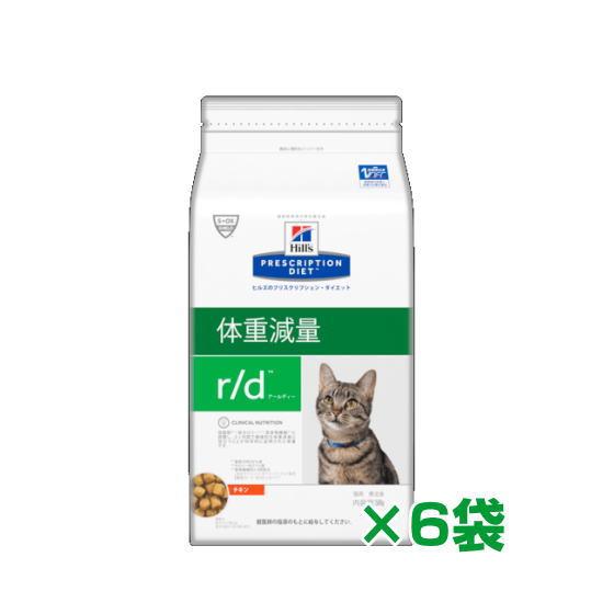 [療法食] Hills ヒルズ 猫用 r/d チキン 2kg×6袋★