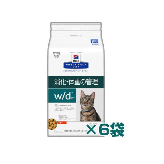 [療法食] Hills ヒルズ 猫用 w/d 2kg×6袋★