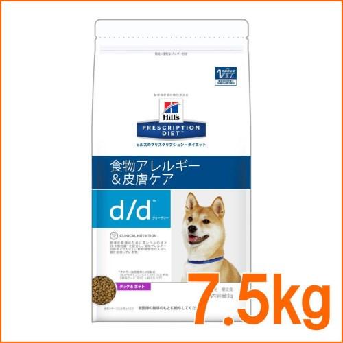 [療法食] Hills ヒルズ 犬用 d/d ダック&ポテト 7.5kg
