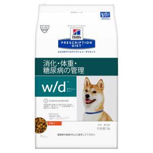 [療法食] Hills ヒルズ 犬用 w/d チキン 7.5kg