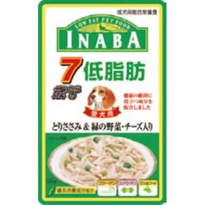 ◇いなばペットフード 低脂肪 7歳からのとりささみ&緑の野菜・チーズ入り 80gパウチ