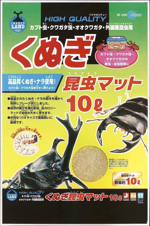 マルカン くぬぎ昆虫マット10L 男女兼用 お求めやすく価格改定 M-200