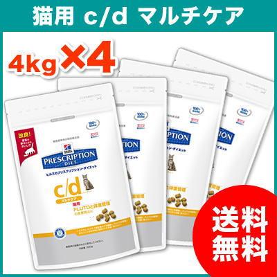 【療法食】 Hills ヒルズ 猫用 c/d マルチケア ドライ 4kg×4袋★