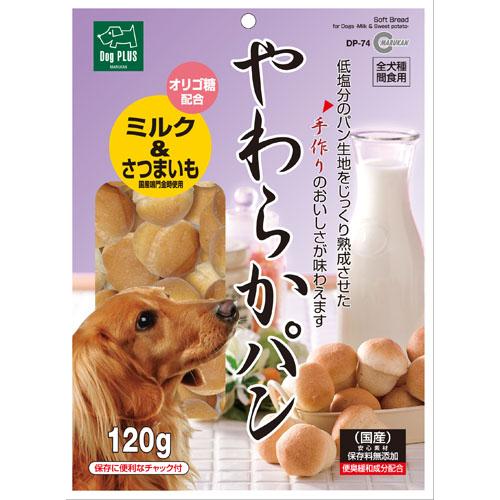 税込5 500円以上で送料無料 マルカン やわらかパン ミルク 犬おやつ200円均一 2020 セール特別価格 DP-74 さつまいも 120g