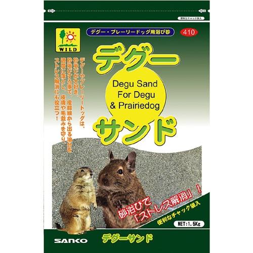 税込5 500円以上で送料無料 有名な 初回限定 三晃商会 デグーサンド SANKO 1.5kg