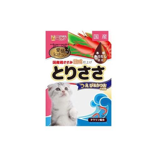 ◇九州ペットフード 愛情レストラン とりささ えび&かつおの旨味 国産 50g (猫おやつ)