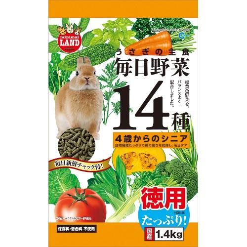 税込5 500円以上で送料無料 ストア 受注生産品 マルカン 毎日野菜14種 シニア お徳用 ML-47 1.4kg