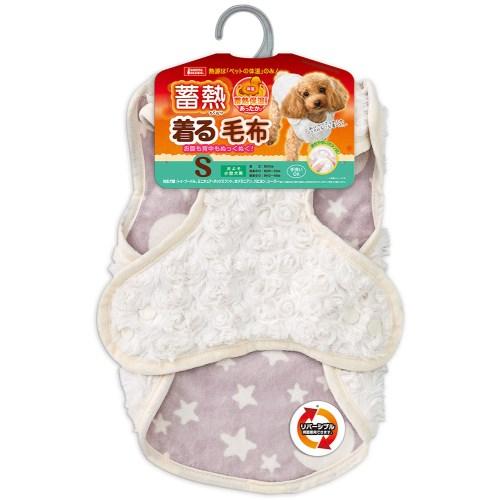 メール便なら送料250円 在庫あり マルカン 特価品コーナー☆ 蓄熱着る毛布 DA-160 Sサイズ