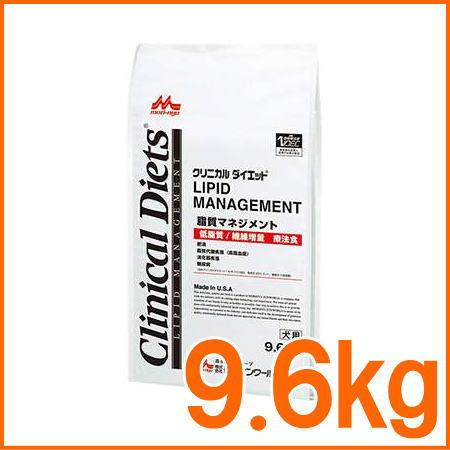 森乳サンワールド クリニカルダイエット 脂質マネジメント 9.6kg