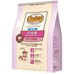 ▽Nutro ニュートロ ナチュラル チョイス 子犬用 妊娠中・授乳中の母犬にも 大型犬用 チキン&玄米 15kg